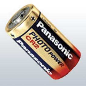 Panasonic muud patareid