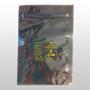 Sulguriga kotid (MiniGrip)