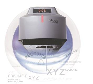 LP-310-C