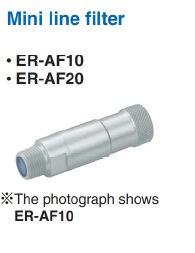 Mini line filter for ERV, 40 l/min