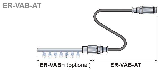 Tube for ERV-series bar nozzle