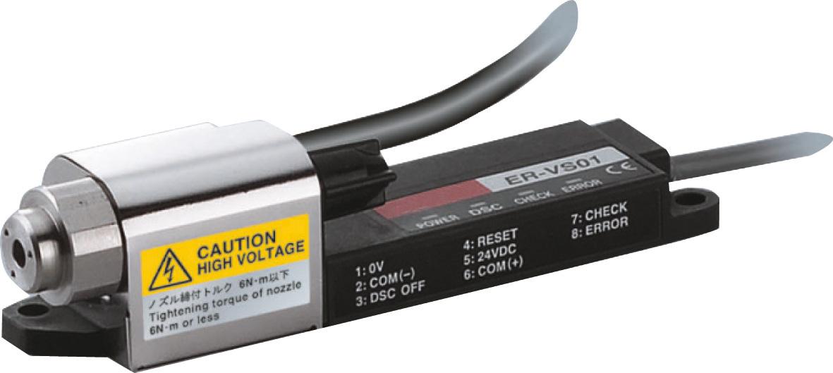 Panasonic Ionizer Nozzle