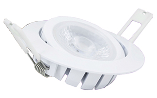 Downlight 5W 4000K 370lm dia 86mm